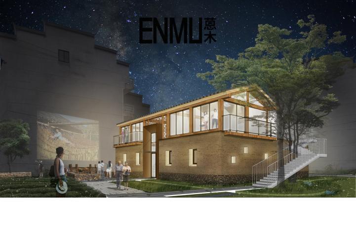 上海蒽栋建筑设计有限公司
