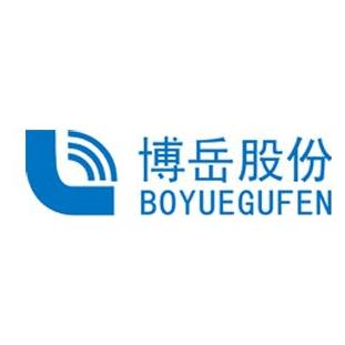 河北博岳通信技術股份有限公司