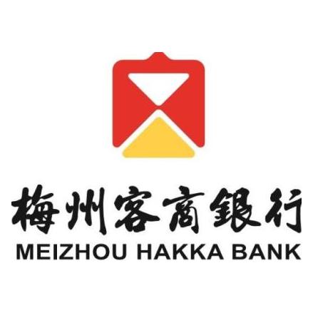 梅州客商银行股份有限公司