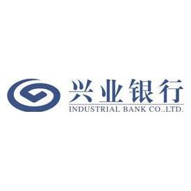 兴业银行股份有限公司北京分行