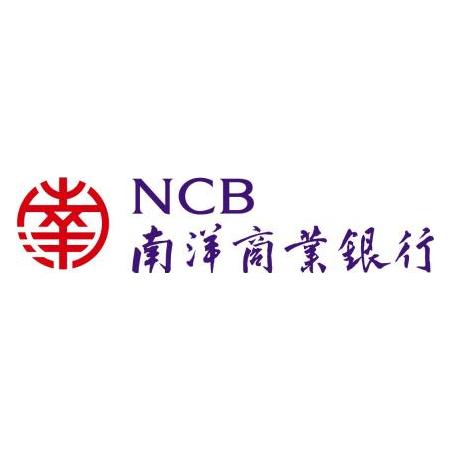 南洋商业银行(中国)有限公司