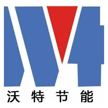 鄭州沃特節能科技股份有限公司