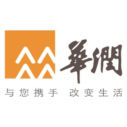 華潤湖南醫藥有限公司