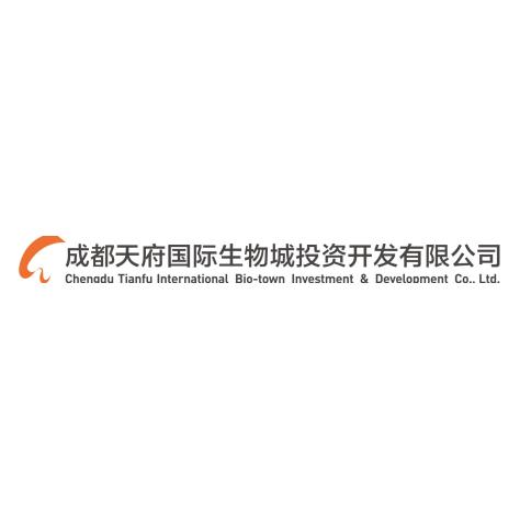 成都天府国际生物城投资开发有限公司
