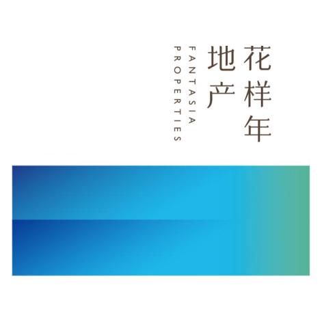 深圳市花樣年地產集團有限公司
