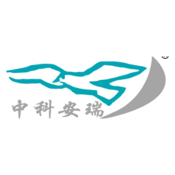北京中科安瑞科技有限責任公司