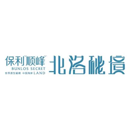 陽江市海陵島北洛灣旅游開發有限公司