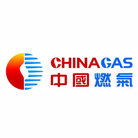 中国燃气控股有限公司
