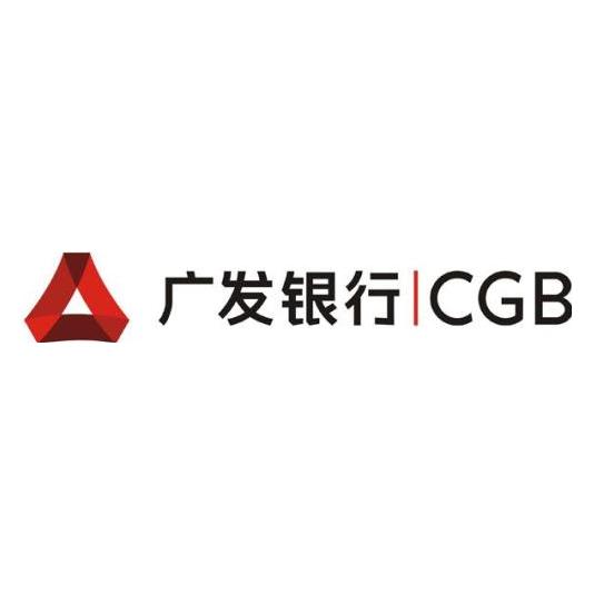 广发银行股份有限公司广州分行