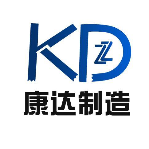 滁州市康達叉車零部件制造有限公司