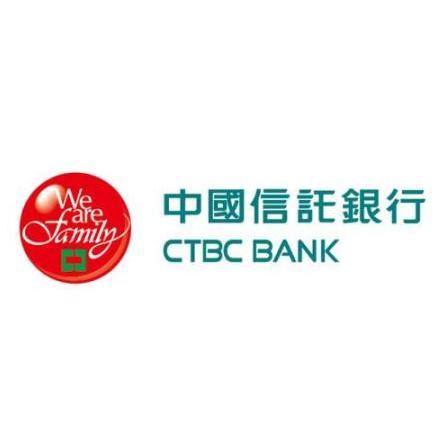 中国信托商业银行股份有限公司深圳分行