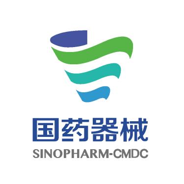 國藥集團貴陽醫療器械有限公司