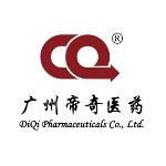廣州帝奇醫藥技術有限公司