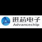 湖南進芯電子科技有限公司