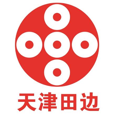 天津田邊制藥有限公司