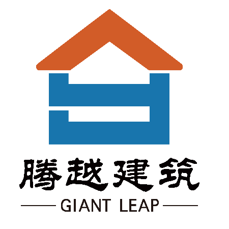 沈陽騰越建筑工程有限公司