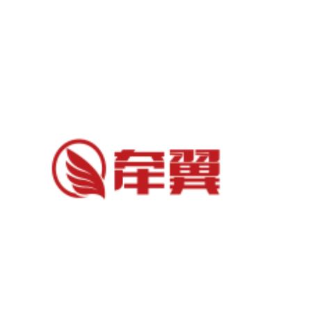 上海牵翼网络科技有限公司