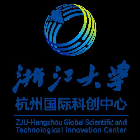 浙江大學杭州國際科創中心
