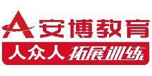 北京人众人拓展训练有限公司广州分公司