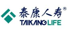 泰康保险集团股份有限公司