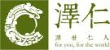 上海泽世仁人