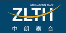 天津中朗泰合国际贸易有限公司