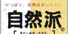 深圳市自然派商贸发展必发888官网登录