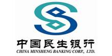 中国民生银行股份有限公司总行营业部