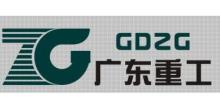 广东省重工建筑设计院有限公司