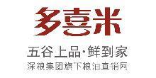 深圳粮食集团米业分公司