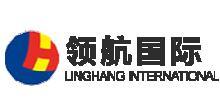 领航国际集团股份有限公司