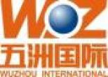 黑龙江五洲国际商贸博览城有限公司