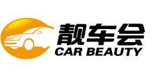 北京博宇创佳汽车技术服务有限公司