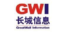 湖南长城信息金融设备有限责任公司
