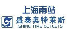 上海盛泰百货有限公司