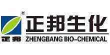 江西正邦生物化工股份有限公司