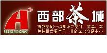 深圳市深宝源投资发展有限公司