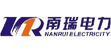 广州南瑞电力