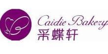 安徽巴莉甜甜食品有限公司