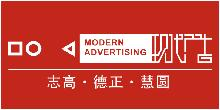 武汉现代广告