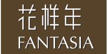 桂林市花样年房地产开发有限公司