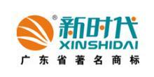 东莞市新时代新能源科技有限公司