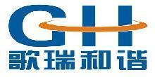 天津歌瑞和谐科技发展有限公司宝坻分公司