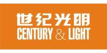 深圳世纪光明文化传播有限公司