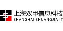 上海双甲信息科技有限公司