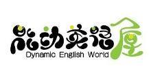 北京小荷尖角教育咨询有限公司