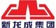 上海新龙成集团有限公司
