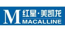 上海红星美凯龙品牌管理有限公司宜昌分公司