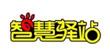 珠江传媒智慧佛山