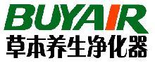 上海柏叶环境科技有限公司